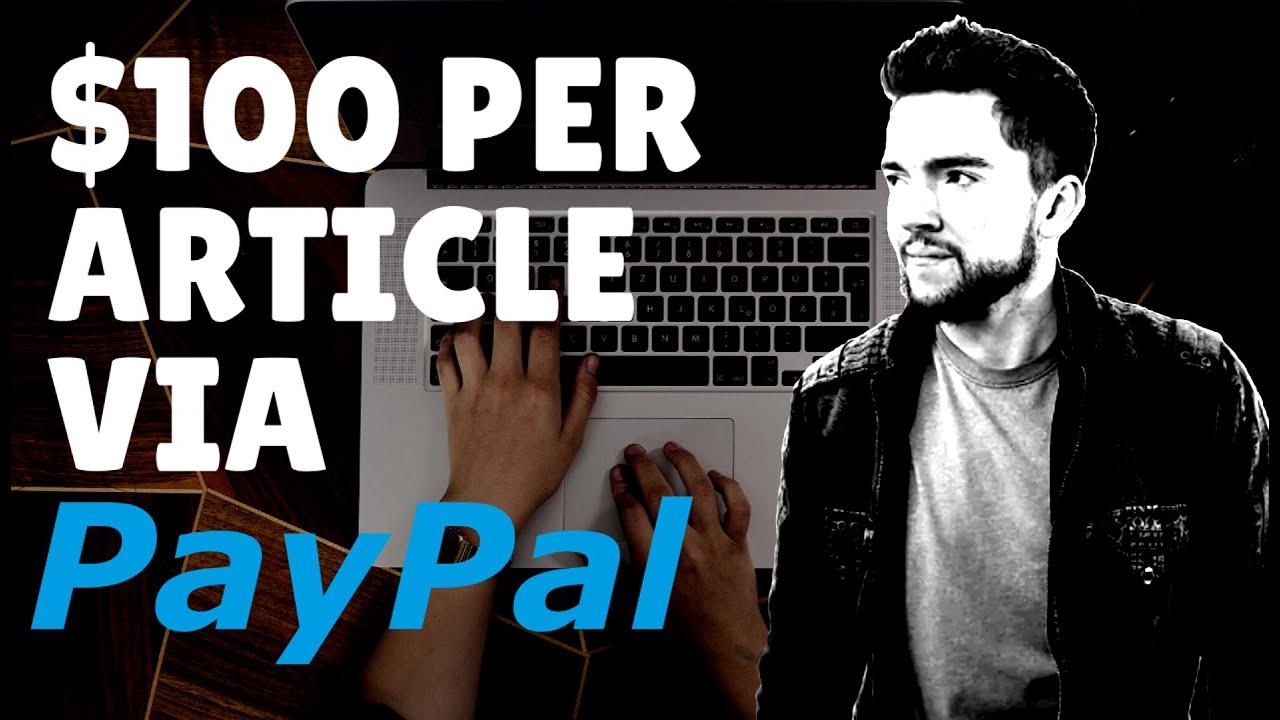 Essay paypal