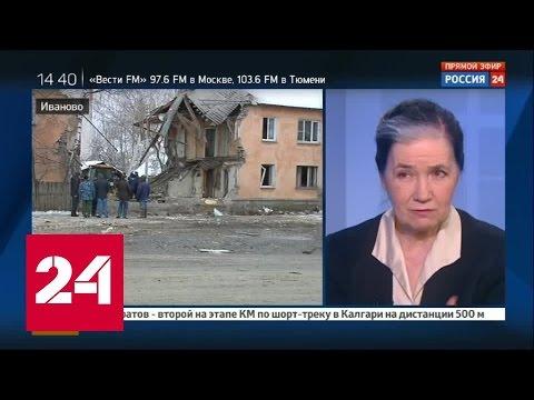 Галина Хованская: надо заменить газовые плиты за счет государства