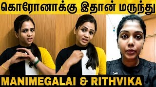 Manimegalai & Rithivika's Safety Measures
