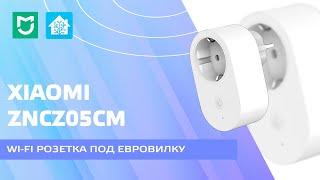 обзор умная розетка Xiaomi Smart Power Plug Wifi. Умный дом в одном клике