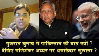गुजरात चुनाव में पाकिस्तान की बात क्यों ? TODAY NEWS WITH NATIONAL DASTAK