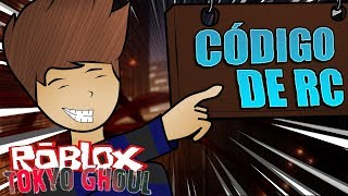 ROBLOX: RC CODE IN RO: GHOUL!!! #15 ‹ BRUNINHO ›