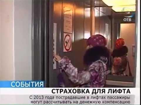 Застряла в лифту и загнули фото 429-212