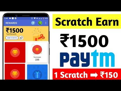 Scratch Earn ₹1500 Paytm Cash In Just 5 Minutes | New Earning App 2019 | Best Earning App 2019