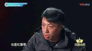 极挑3第十期幕后全揭秘 -严导回应极挑3收官传闻 揭秘采访cut