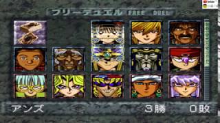 PS 遊戲王 真 怪獸決鬥 被封印的記憶 53 9999的戰鬥其2