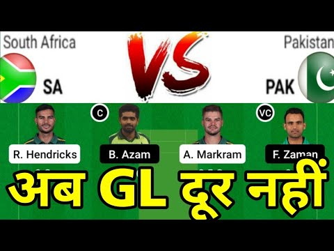 SA vs PAK Dream11, SA vs PAK Dream11 Team, South Africa vs Pakistan 2021, SA vs PAK 3rd T20 2021
