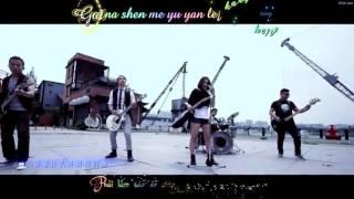 [Vietsub + Kara] Chỉ là tạm biệt một người lạ 再见只是陌生人 - Trang Tâm Nghiên MP3