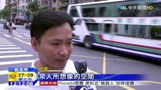 20150926中天新聞 託買30瓶藥遭拒 友嗆:怎跟家人交代