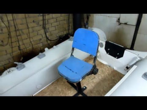 сделать мягкие сиденья для лодки пвх