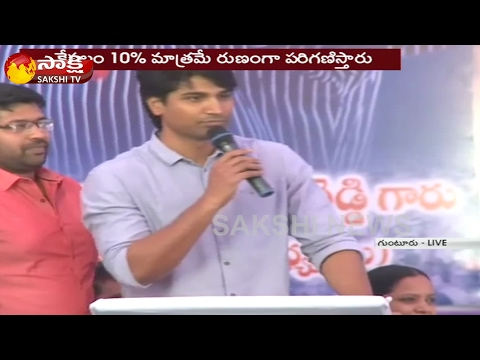 Krishnadevarayalu Speech || YS Jagan
