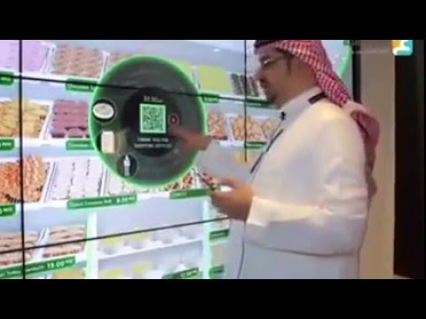 THE Consultancy Pick Etisalat Smart Retail  A new virtual grocery shopping experience in Dubai