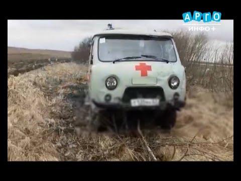 В Сычевском районе задержан подозреваемый в угоне машины «скорой помощи»