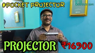 BHARAT ELECTRONICS BEST PROJECTOR ,MINI PROJECTOR, POCKET PROJECTOR,₹16900, Android PROJECTOR,led TV