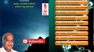 Folk Songs Kannada   Neeli Thaare Janni Linga Devaru