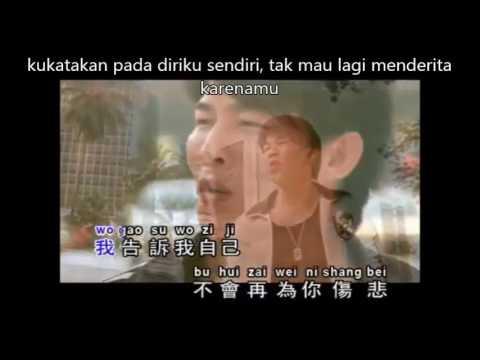 pu cai wei ni feng khuang (lirik dan terjemahan)