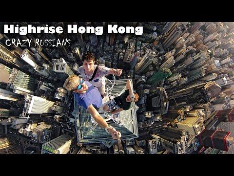 Highrise Hong Kong (Crazy Selfie)