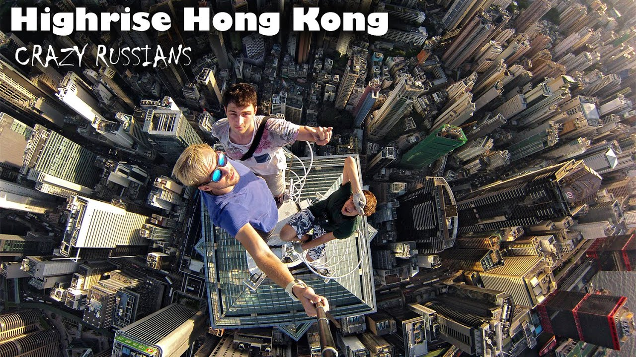 Highrise Hong Kong Crazy Selfie Youtube
