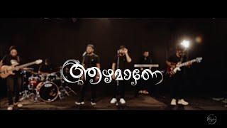 Azhamane (ആഴമാണേ) - Sergeos George ft Rejin ( Jesus Kingdom  Official Music Video)