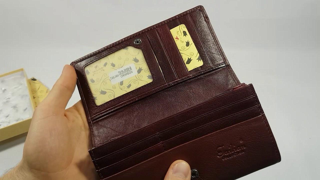 Если вы хотите купить женский кожаный кошелек, то в нашем он-лайн магазине это сделать удобно и просто. Бесплатная доставка по украине.