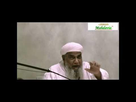 Mahdavia: Bahra-e-Aam Gunj-e-Shuhda 09-20-10 Sermon Part 2
