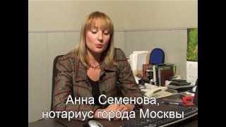 IncomePoint.tv: как стать нотариусом(Нотариус это многолетняя практика во-первых, это образование во-вторых, нотариус все-таки сдает экзамены..., 2013-03-17T15:29:24.000Z)