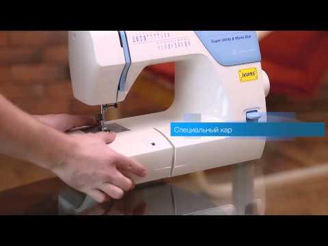 Швейные машины – купить Швейную машину, цены, отзывы