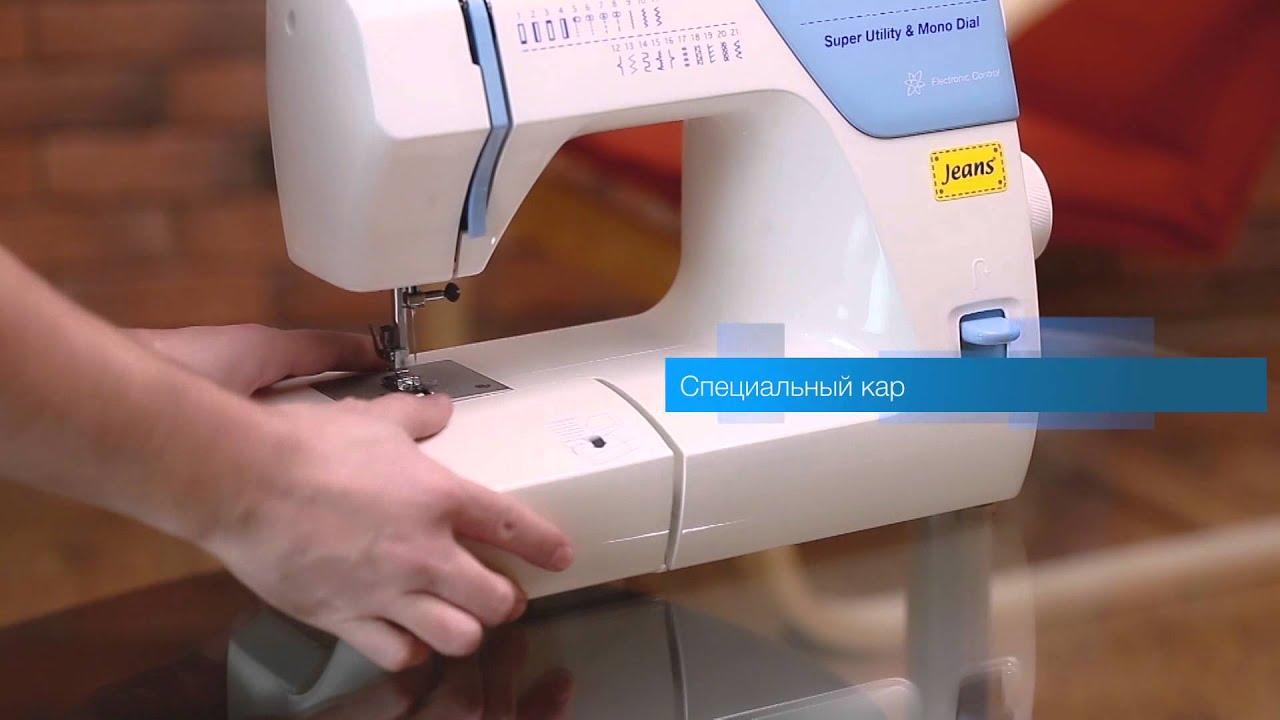 швейная м.toyota js121rs инструкция по применению
