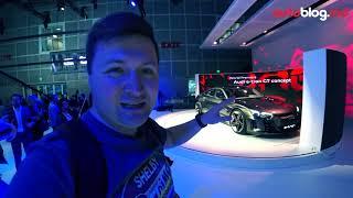 Los Angeles 2018: Audi ne-a impresionat / AutoBlog.MD