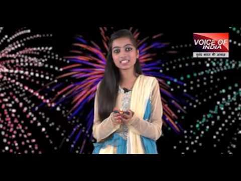 voice of india Diwali Promo