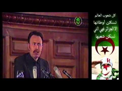 ممنوع الدخول  ل غير الجزائريين