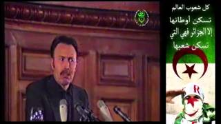 Repeat youtube video ممنوع الدخول  ل غير الجزائريين