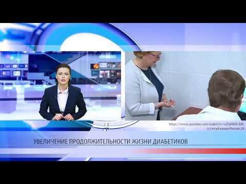 Жизнь при диабете   христианство   культуры   новости   россия   путин   исцел   вести   euronews   breaking   russian