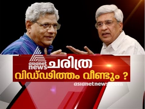 United Against BJP, Divided Over Congress | Asianet News Hour 20 Jan 2018