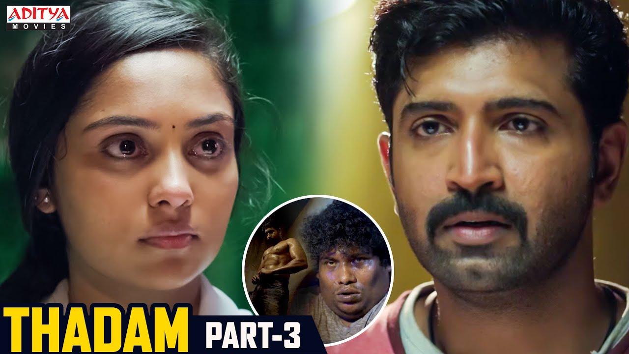 Thadam Hindi Dubbed Movie Part 3 || Arun Vijay, Vidya Pradeep, Tanya Hope || Magizh Thirumeni
