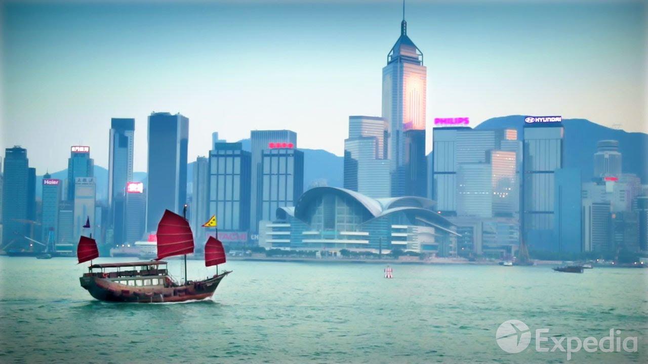 香港旅行ガイド   エクスペディア - YouTube