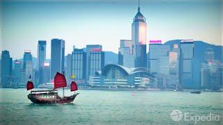 香港旅行ガイド | エクスペディア
