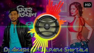 michhrir-dana-dj-michrir-dana-dj-hot-number-dj-remix-by-dj-akash-jangalpara-shivtala