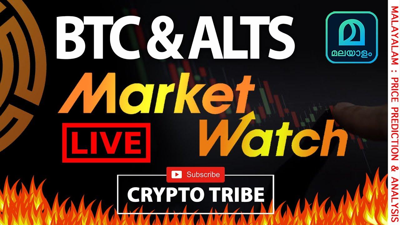 neuCrypto Trader
