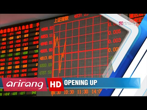 Business Daily(Ep.358) Shenzhen-HK Stock Connect greenlit _ Full Episode
