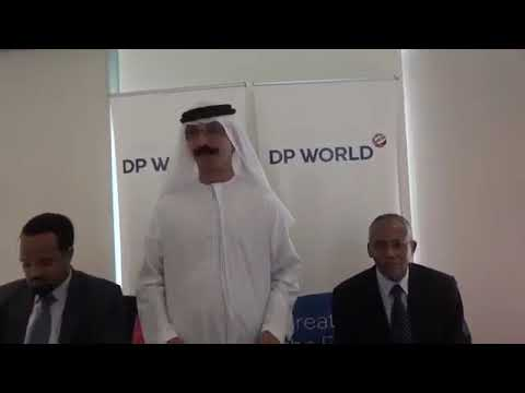 Ethiopia acquires 19% stake in DP World Berbera Port in Somaliland-Watch Statement
