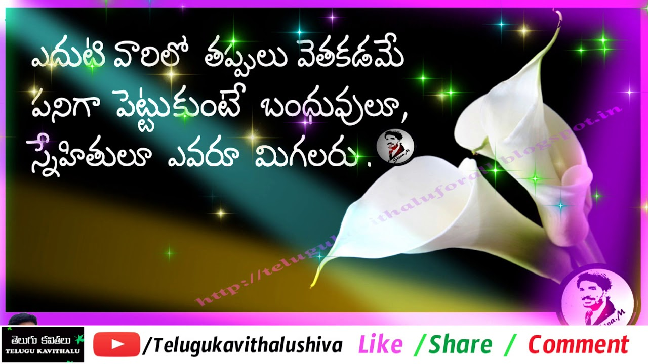 Life Quotes In Telugu Life Quotes In Telugu For Whatsapp Telugu