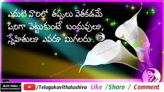 life quotes in telugu   life quotes in telugu for whatsapp   telugu quotes on life   telugu quotes