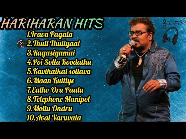 Hariharan Hits|Vol-1|Tamil jukebox |Isai Playlist |Tamil Melody song