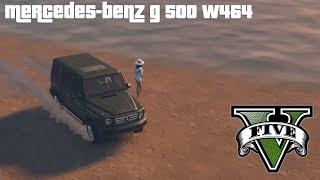 Рассказ про Mercedes-Benz G 500 W464