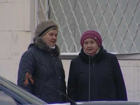 Управление Пенсионного фонда РФ № 18 по г. Москве и МО