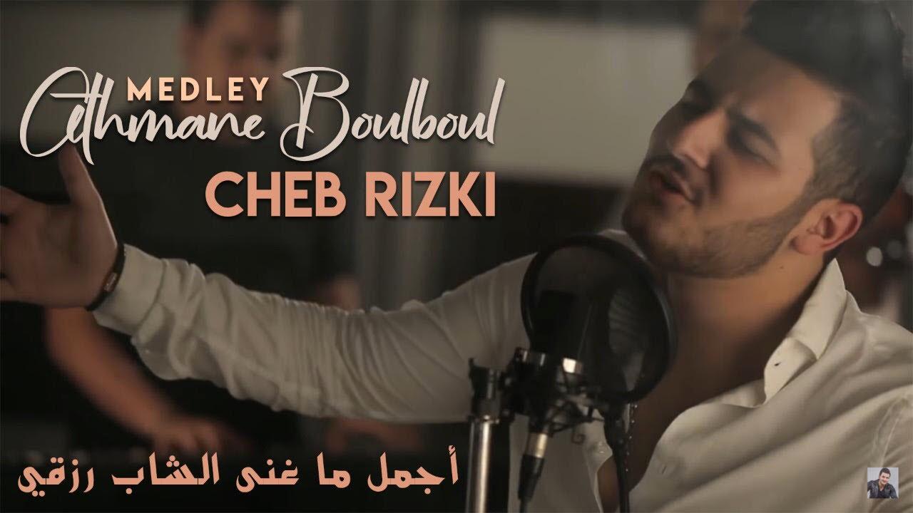 music cheb rizki