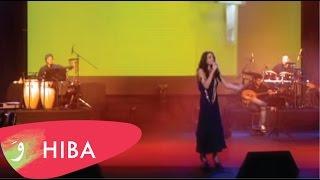 Hiba Tawaji - Aal Bal Ya Watanna [Live] / هبة طوجي - عالبال يا وطنا