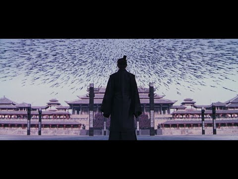 Hero (2002) Movie Clips 1 - Magnificent Scenes Of Ancient Chinese Army Of Qin Dynasty.