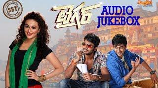 Tiger Full Songs Jukebox - S.S.Thaman | Sundeep Kishan | Seerat Kapoor